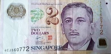 Szingapúri dollár - előlap