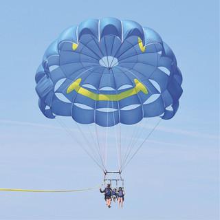 dewey-beach-parasail-photo1.jpg