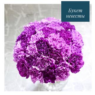 Букет невесты в фиолетовых тонах