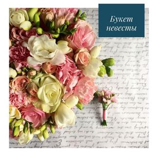 Яркий букет невесты из разных роз