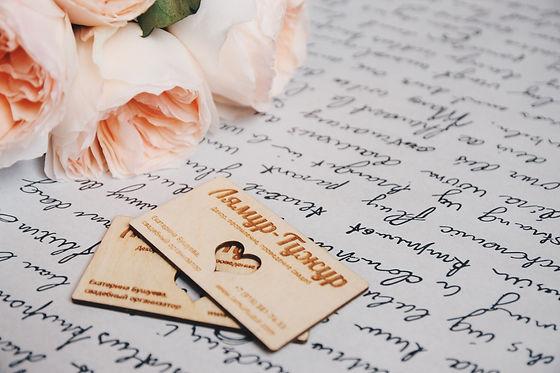 Оформление свадеб. Наши контакты