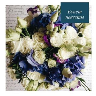 Яркий букет невесты из белых и синих роз