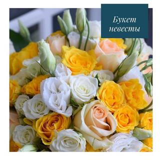 Яркий букет невесты из белых и желтых роз
