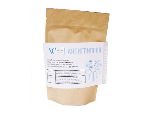 Чай «Антигриппин»