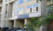 Kryotherm headquarters