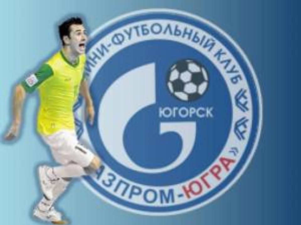 Neto defende atualmente as cores do Gazprom da Rússia