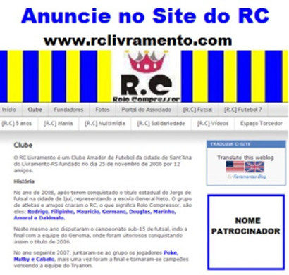 Anuncie no Site do RC Livramento