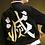 Thumbnail: 鬼滅の刃 コスプレ  伊黒小芭内 コスプレ衣装