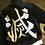 Thumbnail: 鬼滅の刃 コスプレ 神崎アオイ コスプレ衣装