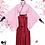 Thumbnail: Fate コスプレ 沖田総司 ー桜ー コスプレ衣装