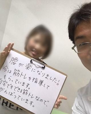 松島 (2).JPG