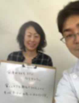 折原 (2).jpg