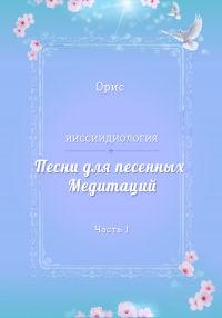 93ba6c299f04f710c35672b0f157402a_M.jpg
