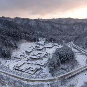"""จังหวัด """"คังวอนโด"""" ได้รับการจัดอันดับ ให้อยู่ในลิสต์ของ 52 สถานที่ที่ต้องไปเยือนในปี 2018"""