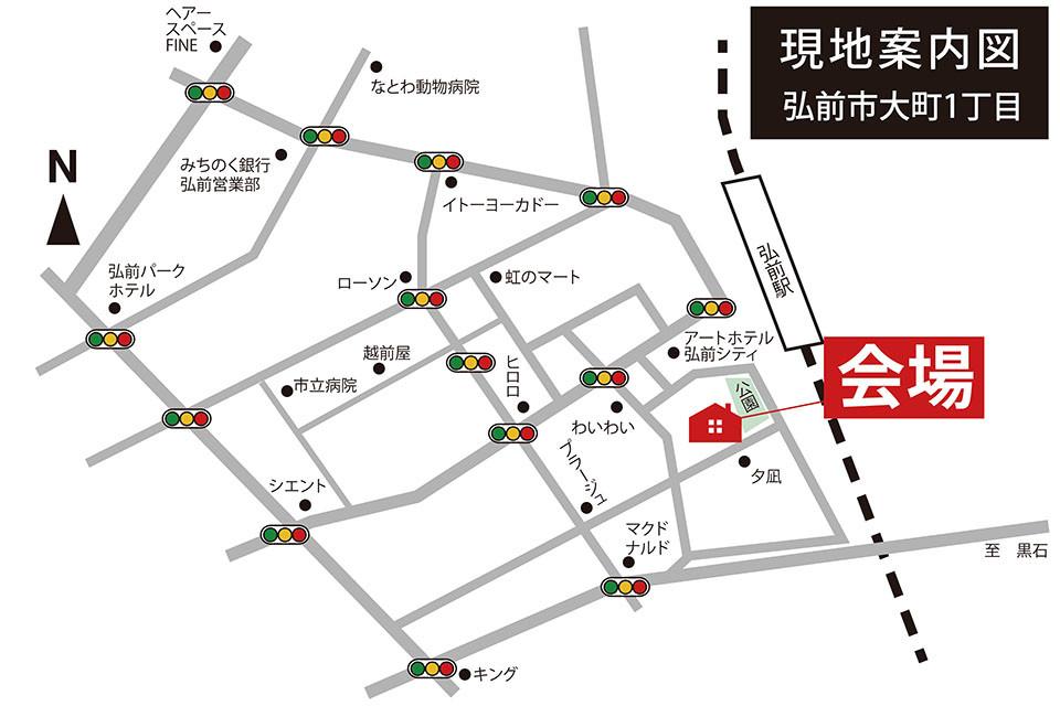 大町内覧会地図