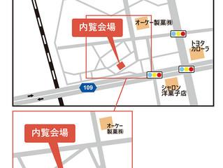 新築完成内覧会【城東三丁目】