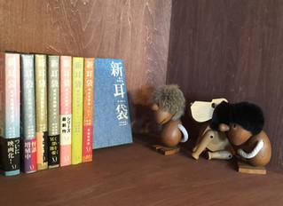 【イベント】絵本と怖い話の本を読んでみよう