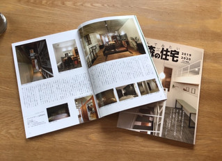 住宅雑誌「青森の住宅」に掲載されました
