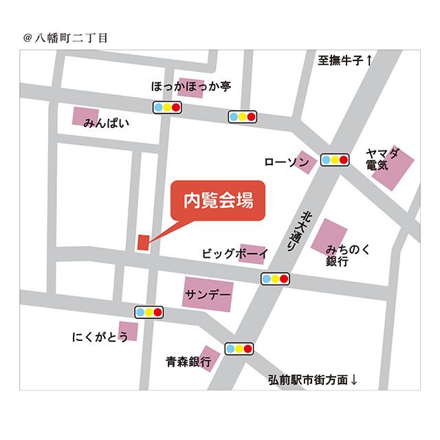 広野内覧会会場
