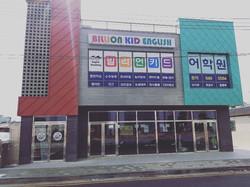 부산 본원