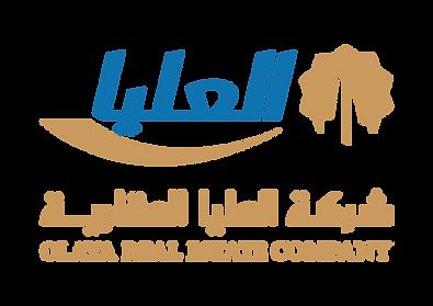 02 Olaya Real Estate-01 (2).png