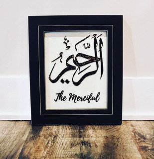 Raheem (The Merciful) - One of the most
