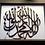 Thumbnail: Shahada