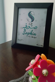Sophia : Glass Painting