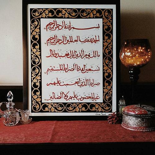 Surah – Fatiha