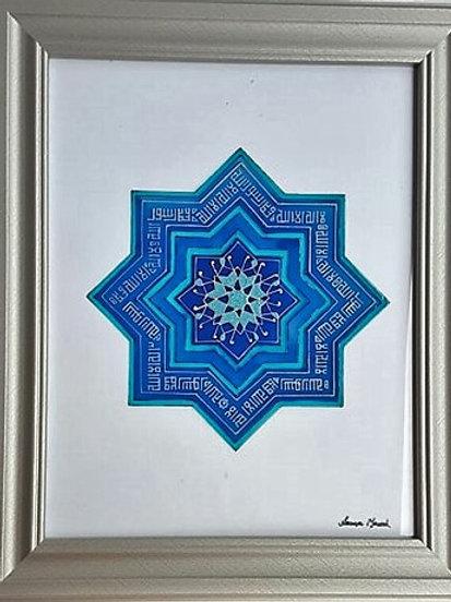 Islamic Geometric Art from Samarkand