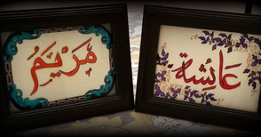 Name Paintings
