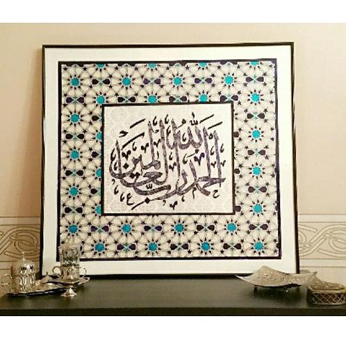 Alhamdullilah - Moroccan Art