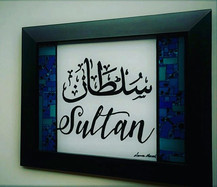 Personanalised Name Plaque - Sultan