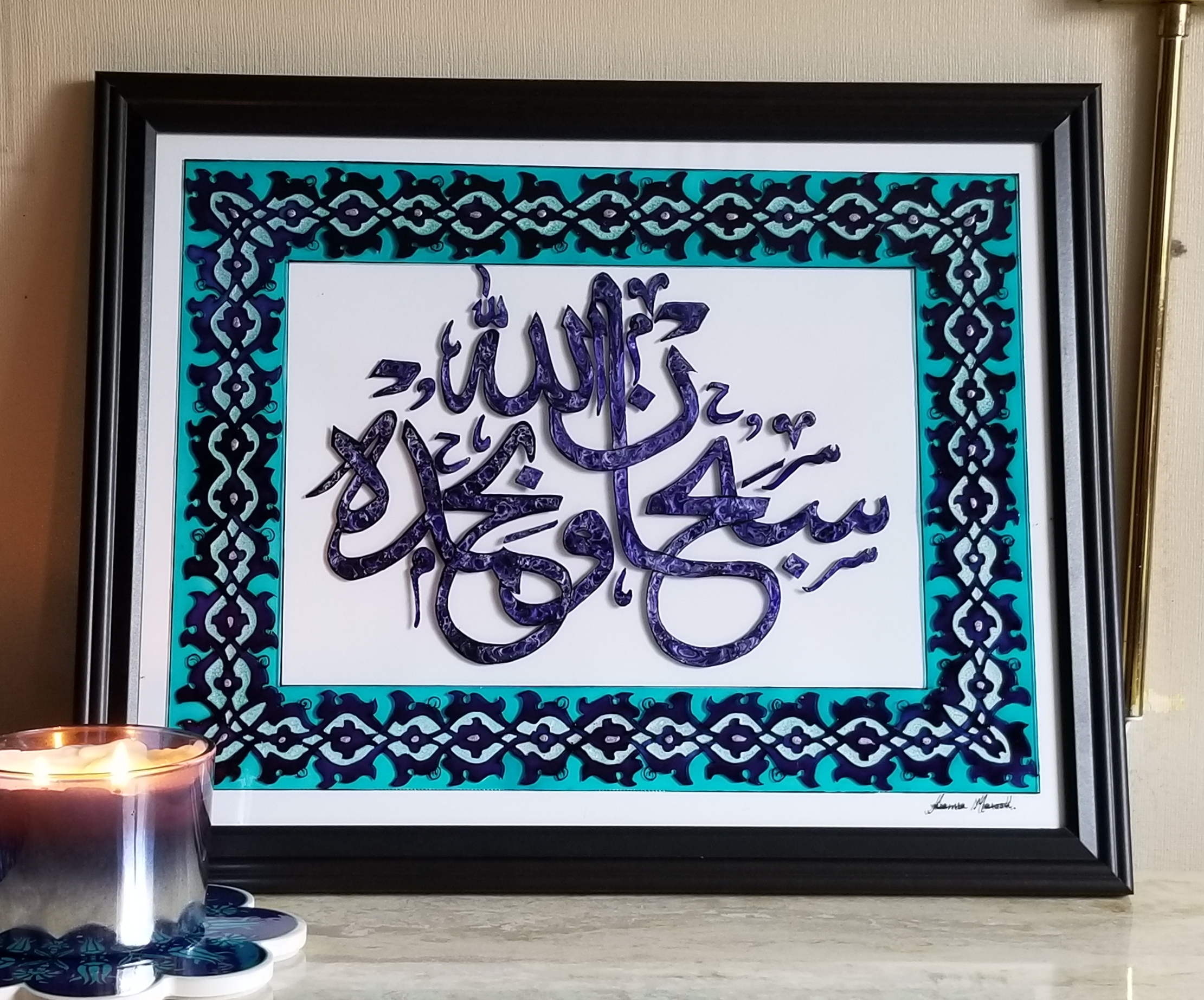 Glass Calligraphy