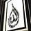 Thumbnail: Allah (Teardrop)