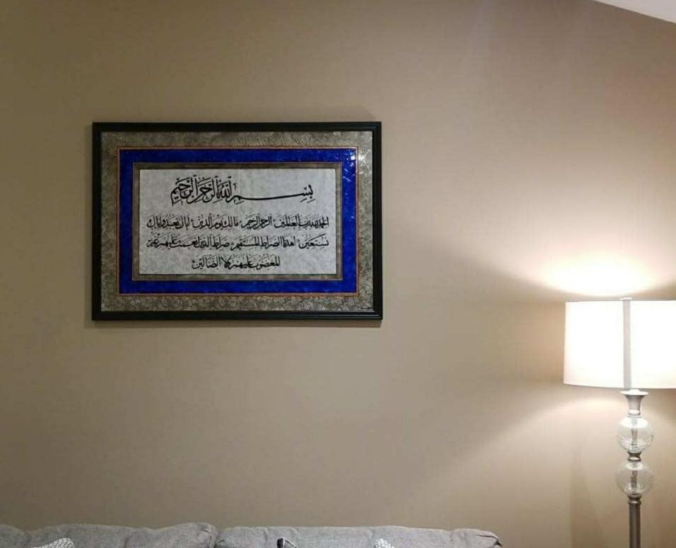 Alhamdullilah