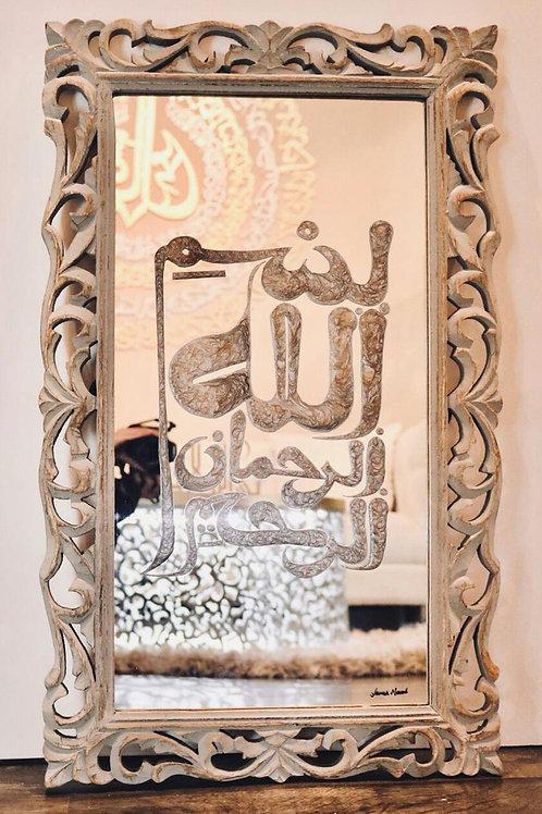Bismillah by al-Qandusi