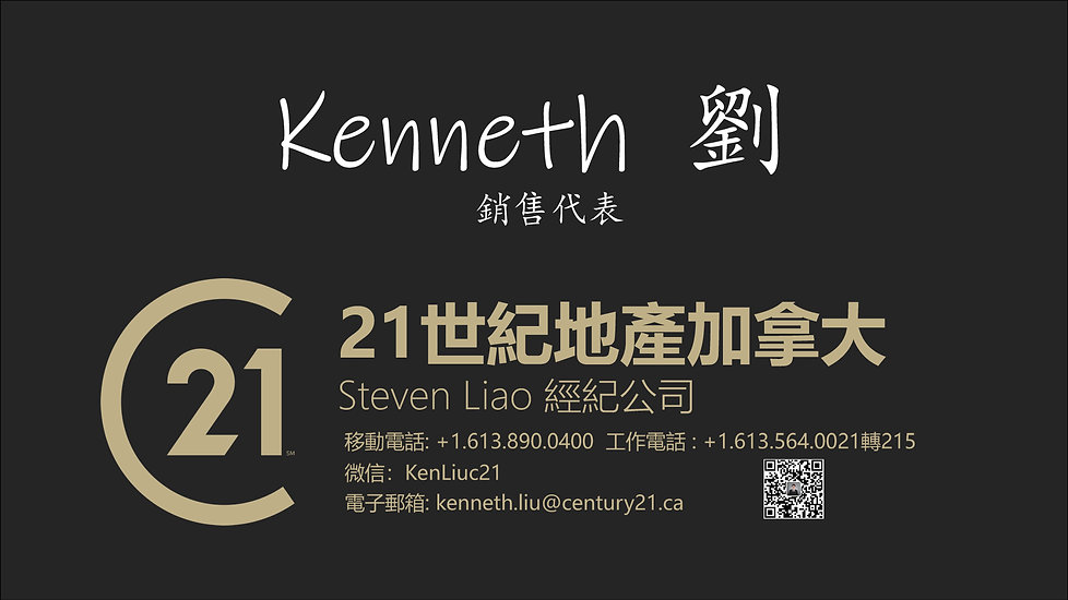 Kenneth Name Card Back.jpg