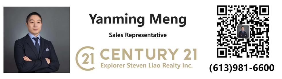Yanming Meng Banner.jpg