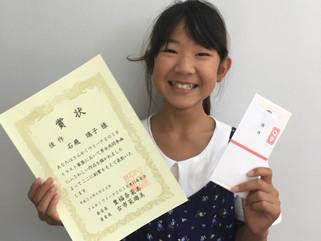 岡山市さんかくウイーク2018イラスト募集「優秀賞・佳作入選」