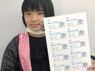 かなちゃんの名刺作り