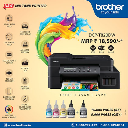 Brother DCP T820DW Ink Tank Printer