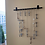 Thumbnail: Skeleton Key Wall Hanging