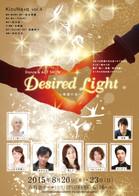Desired Light