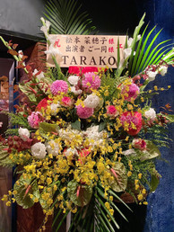 TARAKOさんより