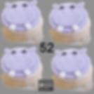 Cupcake 52.png