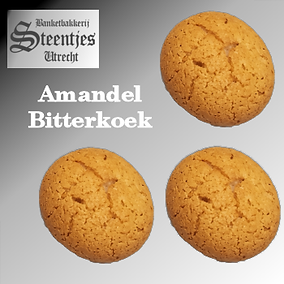 Amandel bitterkoek.png