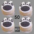 Cupcake 50.png
