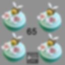 Cupcake 65.png