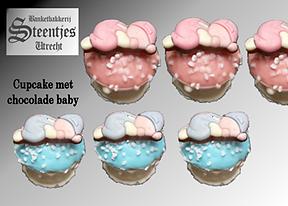 Cupcake geboorte